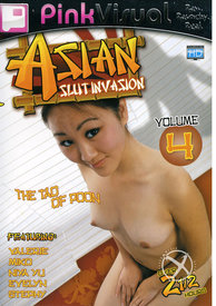 Asian Slut Invasion 04